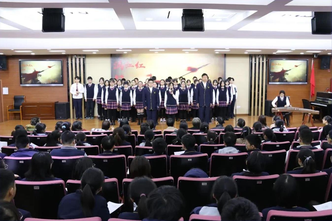 经典咏流传诗性润香山 ――高一年级诗歌朗诵会成功举办